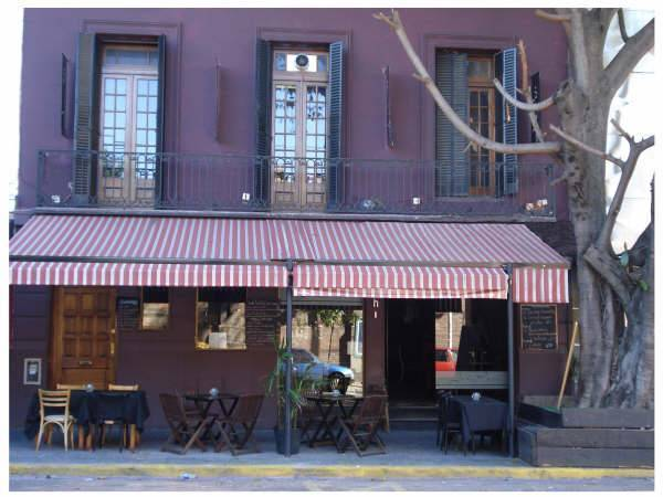 Trip Recoleta Hostel, Buenos Aires, Argentina, experience world cultures when you book with HostelTraveler.com in Buenos Aires