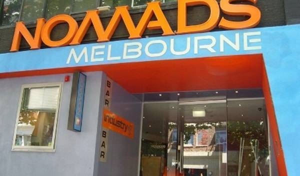 Nomads Melbourne - Search available rooms and beds for hostel and hotel reservations in Melbourne 5 photos