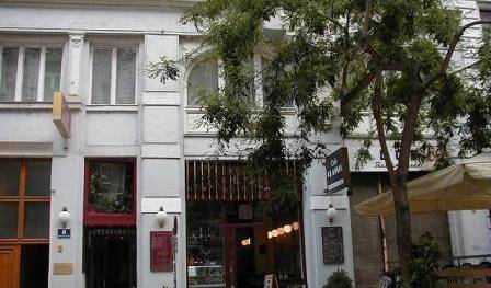 Hotel Marc Aurel - Search available rooms and beds for hostel and hotel reservations in Vienna, cheap hostels 14 photos