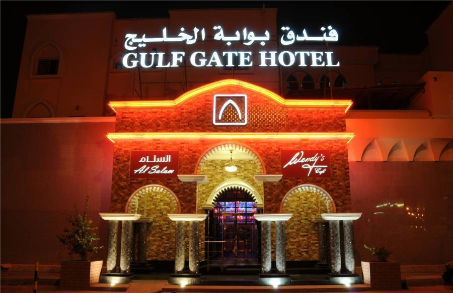 Gulf Gate Hotel, Manama, Bahrain, Bahrain hostels and hotels