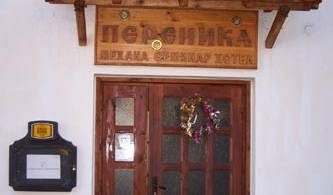 Perenika - Search available rooms and beds for hostel and hotel reservations in Shipka 2 photos