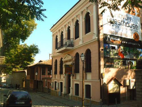 Hostel Plovdiv Guest House, Plovdiv, Bulgaria, Bulgaria hostels and hotels