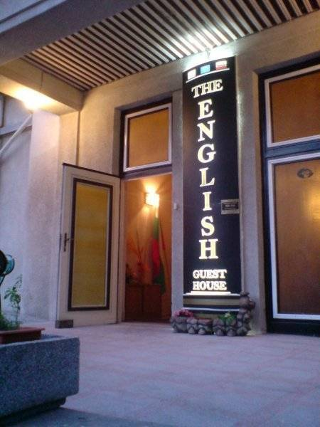 The English Guest House, Ruse, Bulgaria, Bulgaria hostels and hotels