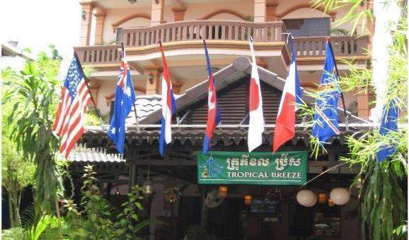 Tropical Breeze Guesthouse - Get cheap hostel rates and check availability in Siem Reap 26 photos