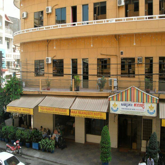 Dara Reang Sey Hotel, Phnom Penh, Cambodia, experience living like a local, when staying at a bed & breakfast in Phnom Penh