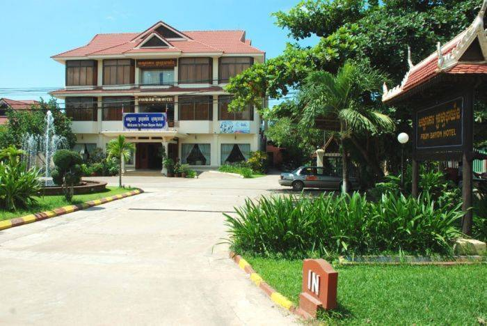 Prum Bayon Hotel, Siem Reap, Cambodia, check bed & breakfast listings for information about bars, restaurants, cuisine, and entertainment in Siem Reap