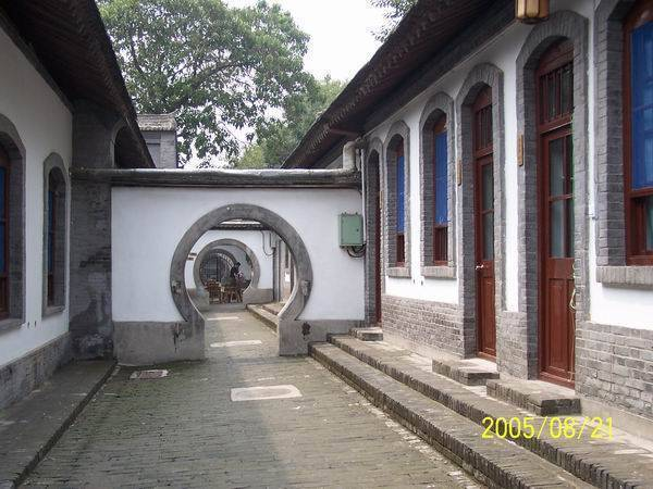 7 Sages International Youth Hostel, Xi'an, China, hostels near the museum and other points of interest in Xi'an