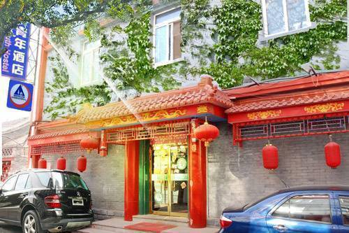 9 Dragon House, Beijing, China, China hostels and hotels