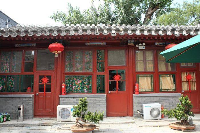 Inner City Hostel, Beijing, China, China hostels and hotels