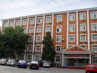 Beijing Jialong Sunny Hotel, Beijing, China, China bed and breakfasts and hotels