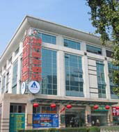 Beijing City Central Youth Hostel, Beijing, China, China hostels en hotels
