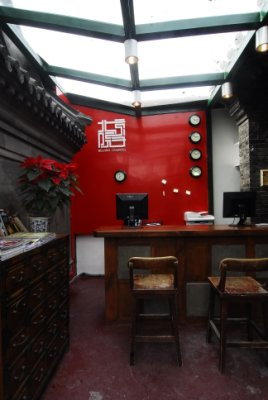 Beijing Courtel, Beijing, China, China bed and breakfasts and hotels