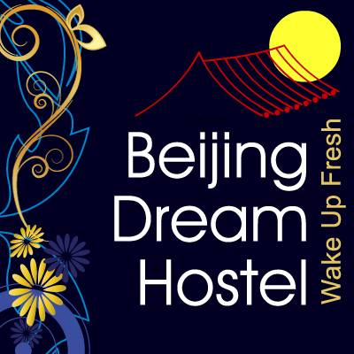 Beijing Dream Hostel, Beijing, China, China hostels and hotels