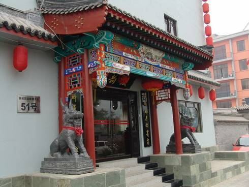 Beijing Drum Tower Youth Hostel, Beijing, China, China hostels en hotels