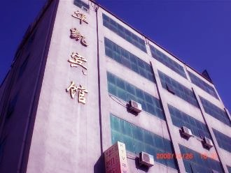 Beijing Homekey Hotel, Beijing, China, exquisite travel destinations in Beijing