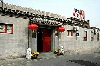 Beijing Sihe Courtyard Hotel, Beijing, China, top 10 hostels and backpackers in Beijing