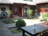 Beijing Templeside House Youth Hostel, Beijing, China, highly recommended travel booking site in Beijing