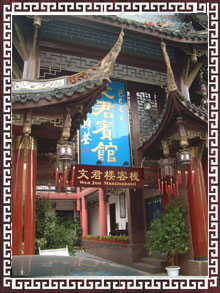 Chengdu Wenjun Mansion Hotel, Chengdu, China, China hostels and hotels