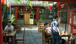 Far East International Youth Hostel - Search for free rooms and guaranteed low rates in Beijing 19 photos