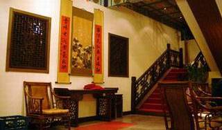 Lama Temple International Youth Hostel - Search available rooms and beds for hostel and hotel reservations in Beijing 7 photos