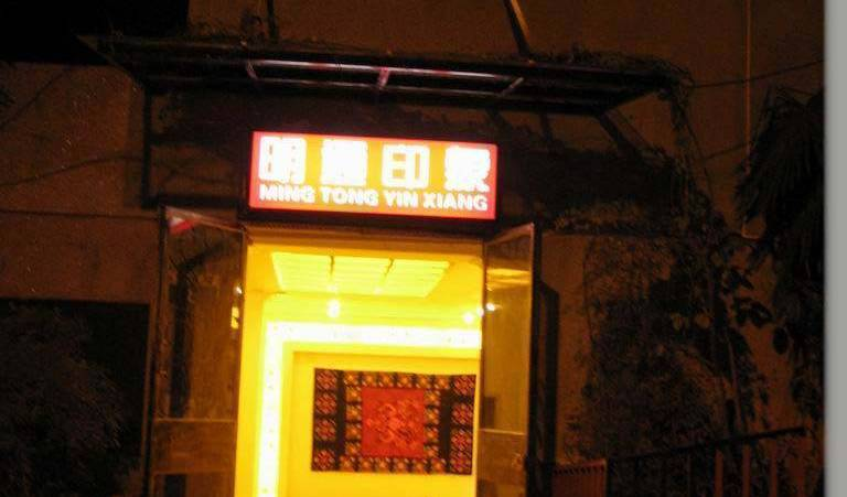 Long May Youth Hotel - Search for free rooms and guaranteed low rates in Kunming 7 photos