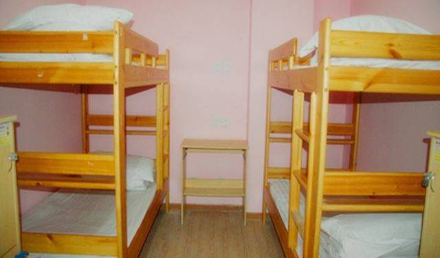 Pekinguni Inernational Hostel - Search for free rooms and guaranteed low rates in Beijing 10 photos