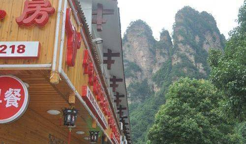Zhangjiajie Farm Features Inn - Search available rooms and beds for hostel and hotel reservations in Zhangjiajie 7 photos