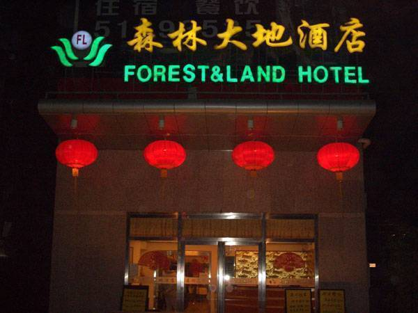 Forest And Land Hostel, Beijing, China, spring break and summer vacations in Beijing