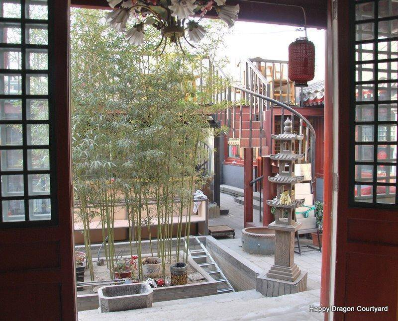 Happy Dragon Courtyard, Beijing, China, budget deals in Beijing