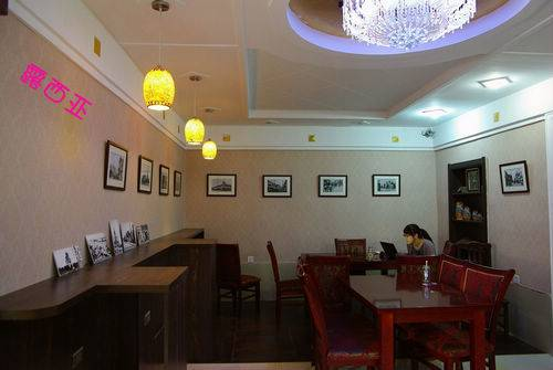 Harbin Russia International Youth Hostel, Harbin, China, lowest prices and hostel reviews in Harbin