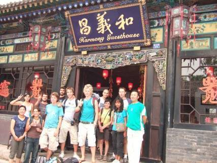Harmony Guesthouse, Gutao, China, China hostels and hotels