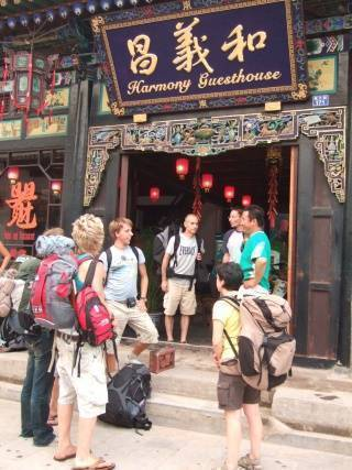 Harmony Guesthouse, Gutao, China, what is a youth hostel? Ask us and book now in Gutao
