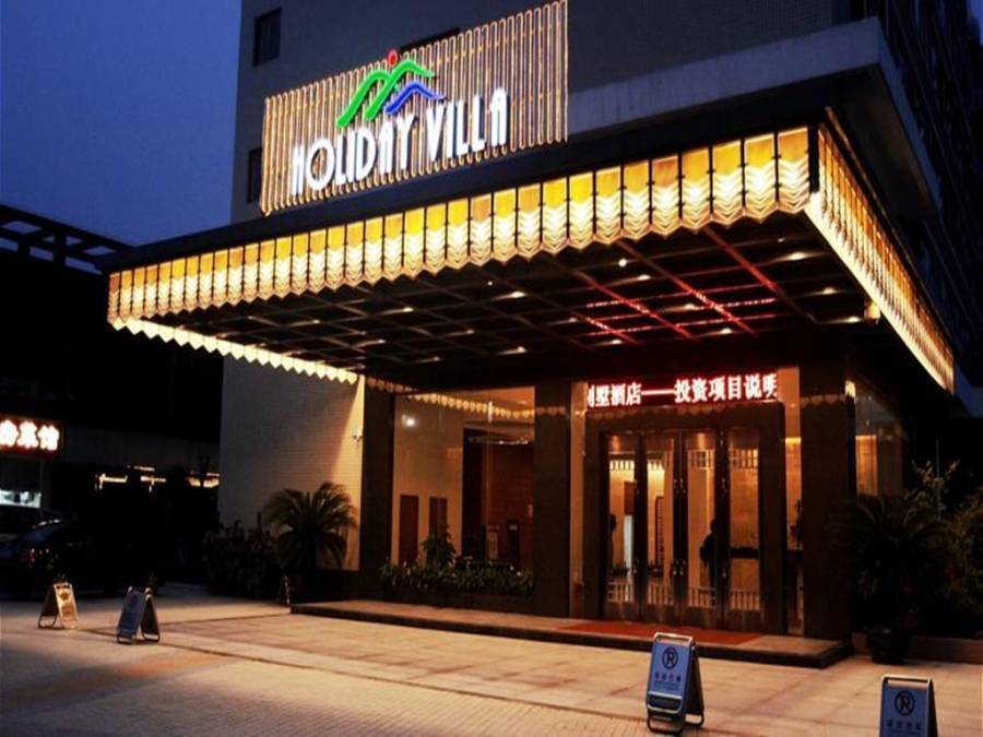 Holiday Villa Hotel and Residence, Guangzhou, China, China hostels and hotels