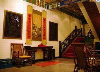 Lama Temple International Youth Hostel, Beijing, China, China bed and breakfasts ja hotellit