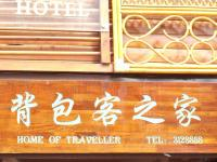Mingtong Yinxiang Youth Hotel Kunming, Kunming, China, China hostels and hotels