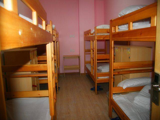 Pekinguni Inernational Hostel, Beijing, China, fine world destinations in Beijing