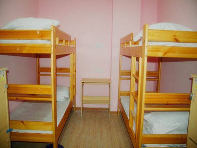 Pekinguni Inernational Hostel, Beijing, China, China hostels and hotels