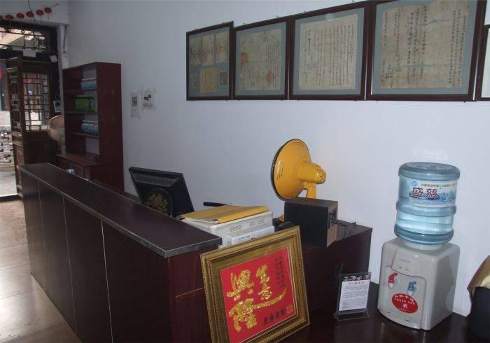 Rixingde Inn, Gutao, China, hipster hostels, cheap hotels and B&Bs in Gutao