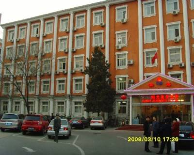 Sunny Hotel, Beijing, China, China hostels and hotels
