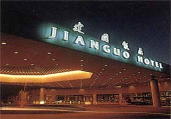 Xi'an Jianguo Hotel, Xi'an, China, China hostels and hotels