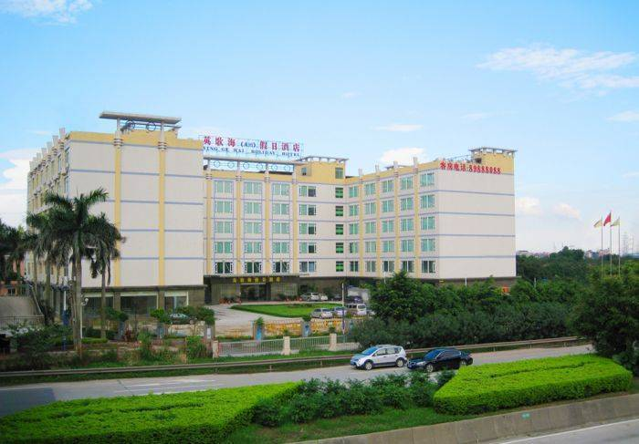 Yinggehai Holiday Hotel, Guangzhou, China, China hostels and hotels