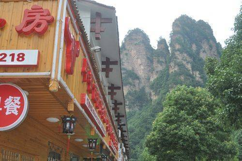 Zhangjiajie Farm Features Inn, Zhangjiajie, China, China hostels and hotels