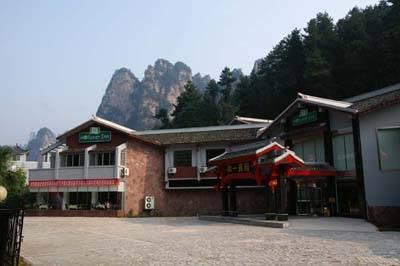 Zhangjiajie Hollyear Hotel, Zhangjiajie, China, China hostels and hotels
