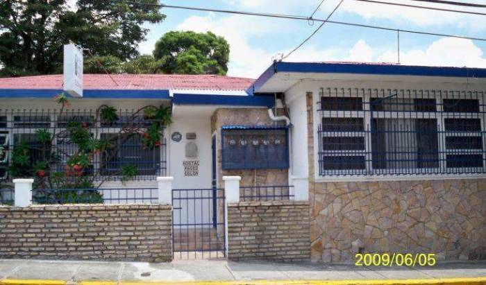 Hotel Paseo Colon - Search available rooms and beds for hostel and hotel reservations in San Pedro 4 photos