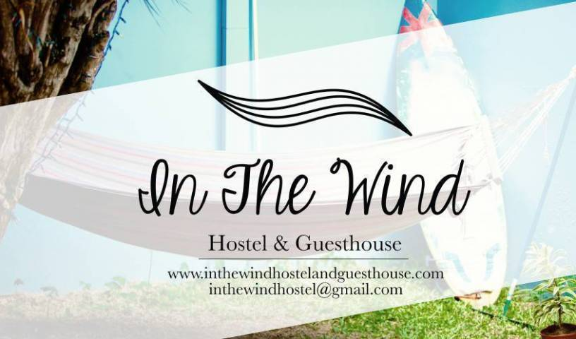 In The Wind Hostel and Guesthouse - Search for free rooms and guaranteed low rates in San Jose 14 photos