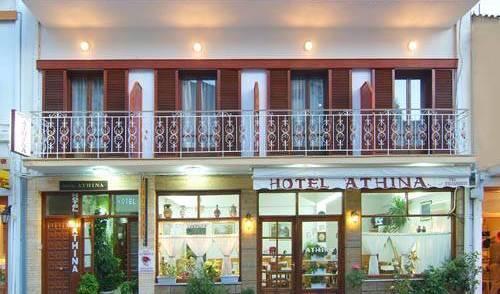 Athina Hotel -  Dhelfoi 6 photos