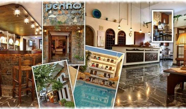 Melpo Hotel - Search for free rooms and guaranteed low rates in Limin Khersonisou 17 photos