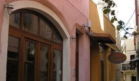 Nakli - Search available rooms and beds for hostel and hotel reservations in Rethymnon 7 photos