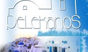 Villa Pelekanos - Search for free rooms and guaranteed low rates in Santorini 6 photos