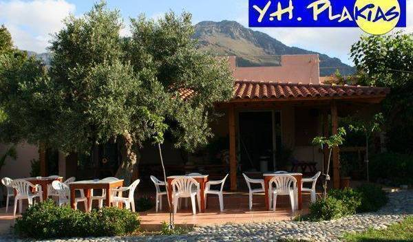 Youth Hostel Plakias - Search for free rooms and guaranteed low rates in Plakias 9 photos